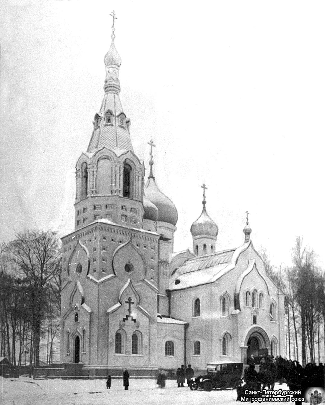 Покровский кафедральный собор Громовского кладбища в Санкт-Петербурге В 1912г. взамен небольшой деревянной церкови...